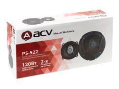 Автоакустика acv-ps522