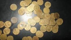 Продам 2 копеечные монеты