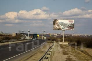 Ваш рекламный баннер на въезде в Хабаровск (из Читы/Биробиджана)