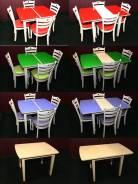 Столы и Стулья! Цветная коллекция! Акция!. Акция длится до 31 августа