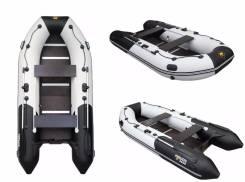 Мастер лодок Ривьера 3200 С. Год: 2017 год, длина 2,90м., двигатель подвесной, 10,00л.с., бензин