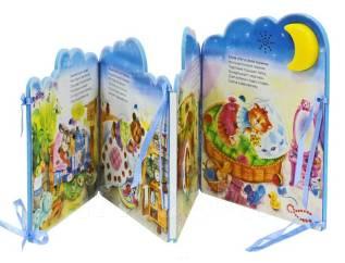 Детская книжка со звуком Сладкие сны Азбукварик. Под заказ
