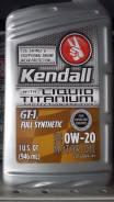 Kendall. Вязкость 0W20
