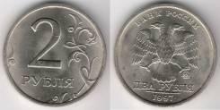Продам 2 рубля 1997