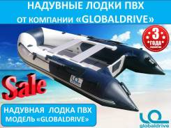 Надувная лодка ПВХ Globaldrive Standart 315. Гарантия 3 Года
