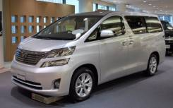 Toyota. 7.0x17, 5x114.30, ET33