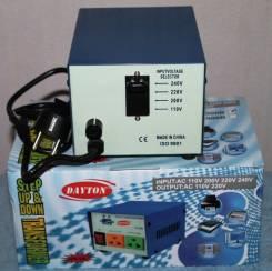 Понижающий трансформатор 220/110/100 в. 300 ватт.