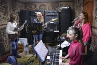 Музыкальные группы.