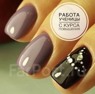 """Обучение в """"Maki Style""""классический маникюр, педикюр. Дизайн ногтей."""