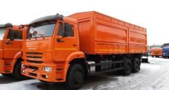 Камаз 6520. -6030-73, 12 000 куб. см., 19 000 кг.
