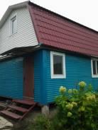 Продам дачный участок с домом в р-не Пивзавода. От частного лица (собственник)