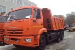 КамАЗ 65115. Камаз 65115-6058-19, 12 000 куб. см., 15 000 кг.