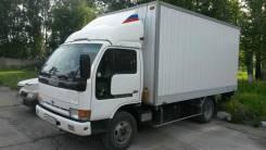 Nissan Atlas. Продается грузовой фургон, 4 200 куб. см., 2 500 кг.