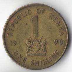 1 шиллинг 1998г. Республика Кения