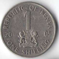 1 шиллинг 2005г. Кения - Мзи Джомо Кеньятта