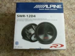 НЕ Упусти! за пол цены 3000 ватт! (с дефектом) Alpine SWR-12D4