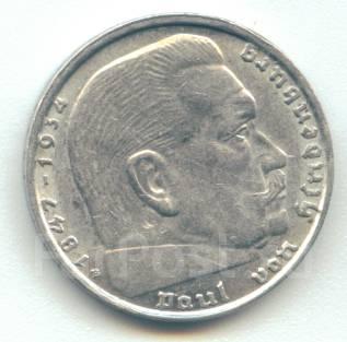 Германия 2 марки 1939 B Гинденбург Серебро
