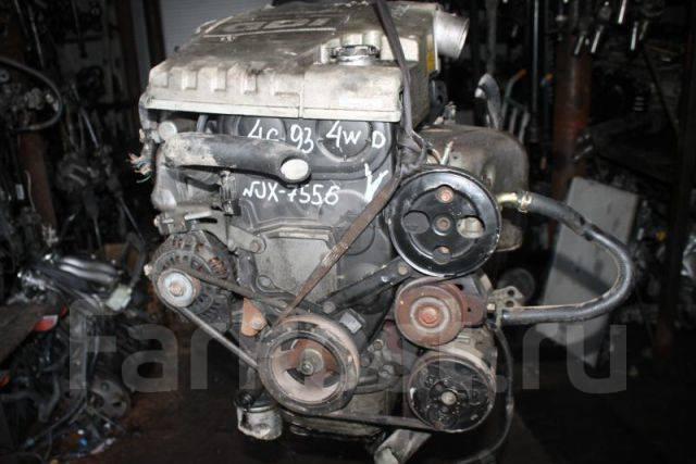 Контрактный двигатель Мицубиси (RWD) 4G93 GDI 1,8 л бензин