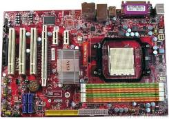 MSI K9N Neo V2/V3 MS-7369