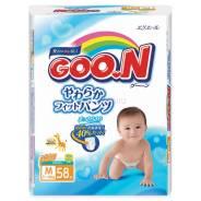 Goo.N. 7-10 кг 58 шт