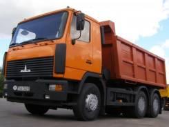 МАЗ 650136-420-001. , 15 000куб. см., 20 000кг., 6x4