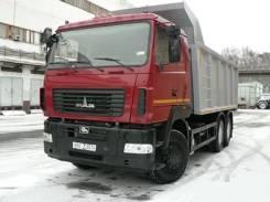 МАЗ 6501В9-8420-000. , 12 000куб. см., 20 000кг.
