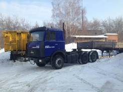 МАЗ 64229. , 14 860 куб. см., 20 000 кг.