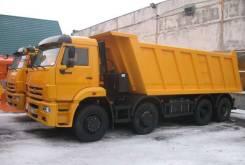КамАЗ 65201-6012-43. Камаз 65201-6012-43, 12 000 куб. см., 26 000 кг.