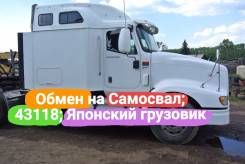 International 9400i. Без Пробега по РФ, 14 200 куб. см., 40 000 кг.