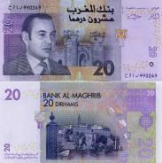 Дирхам Марокканский. Под заказ