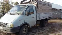 ГАЗ 33021. Продается , 3 000 куб. см., 1 500 кг.