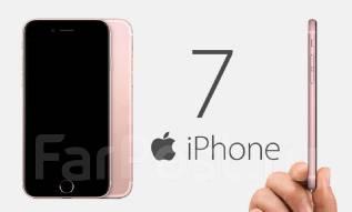 Icaze! новая техника Apple iPhone 7 за 50500р!