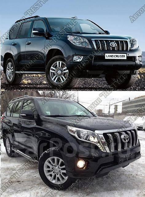 Обвес кузова аэродинамический. Toyota Land Cruiser Prado, GDJ150W, GDJ151W, GRJ150L, GRJ150W, GRJ151W, KDJ150L, TRJ150W, GDJ150L, KDJ150, TRJ150, TRJ1...