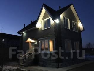 Продажа новых домов от застройщика