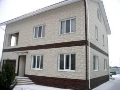 Окна, балконы, отделка домов и другие услуги.