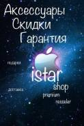 iPhone 7,6s, SE,6,6+,5,5s Гарантия, Бесплатная Доставка ПО Камчатке