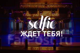 """Официант. ООО """"УК Вест"""". Ул. Светланская 3"""