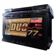 Duo Extra. 77 А.ч., производство Россия