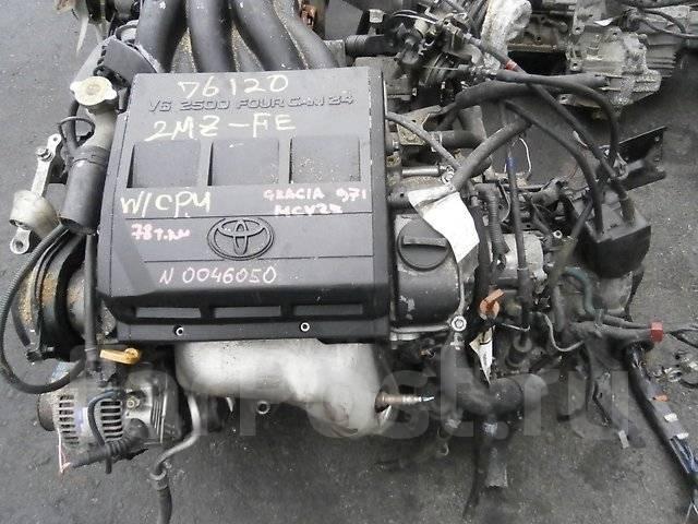 Двигатель в сборе. Toyota: Windom, Avalon, Harrier, Mark II Wagon Qualis, Camry, Mark II, Pronard, Highlander, Kluger V, Alphard, Estima Двигатель 1MZ...