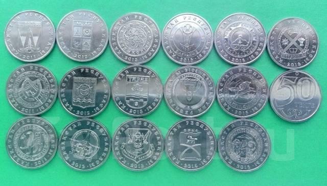 Монеты города казахстана что означает число 128 на денежной купюре