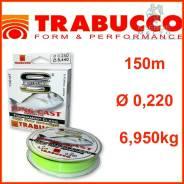 Леска монофильная Trabucco S-Force Long Cast 150m 0,22 6,950kg