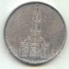 Германия 5 марок 1934 J Кирха Серебро