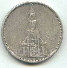 Германия 5 марок 1935 G Кирха Серебро