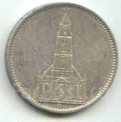 Германия 5 марок 1935 D Кирха Серебро