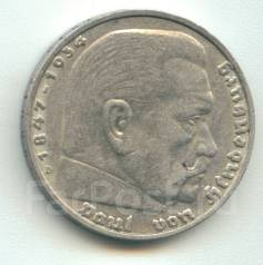 Германия 5 марок 1936 D Гинденбург Серебро
