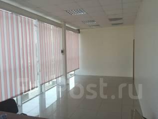 Сдам помещение под офис или магазин в Находке. 30 кв.м., улица Малиновского 21б, р-н Бархатная