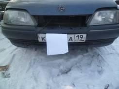 Бампер. Opel Omega