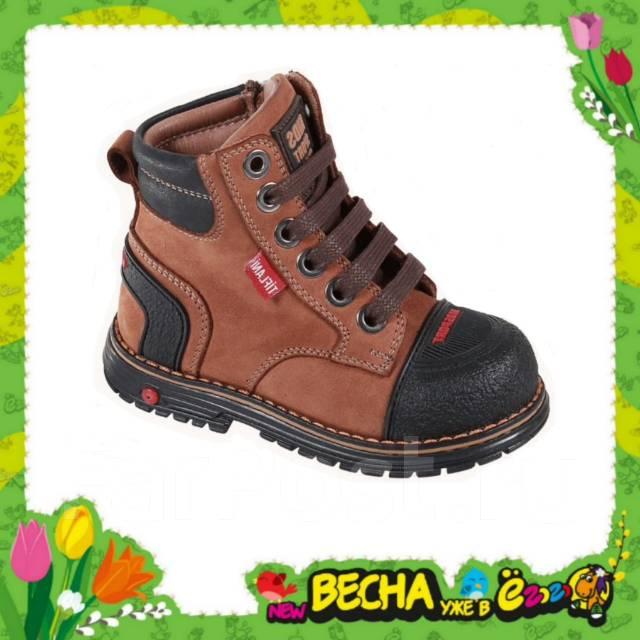 Весенняя коллекция детской обуви в Ёгого!