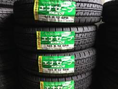 Dunlop Enasave VAN01. Летние, 2015 год, без износа, 4 шт. Под заказ