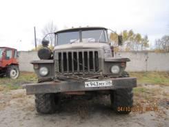Урал 5557. Автомобиль УРАЛ – 5557, 10 850 куб. см., 6 000 кг.